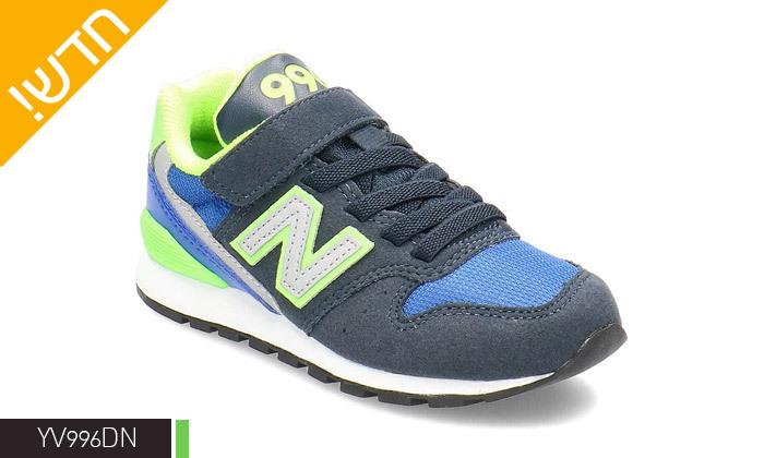 11 נעלי ספורט לילדים ניו באלאנס New Balance - דגמים לבחירה
