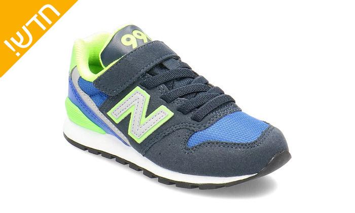 12 נעלי ספורט לילדים ניו באלאנס New Balance - דגמים לבחירה