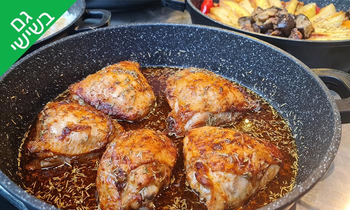 4 שובר הנחה על אוכל מוכן ממסעדת מאכלה, תל אביב