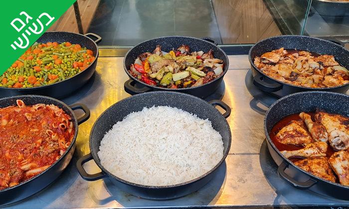 10 שובר הנחה על אוכל מוכן ממסעדת מאכלה, תל אביב