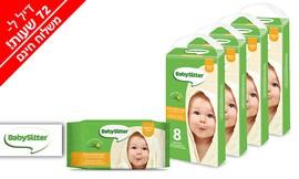 32 חבילות מגבוני BabySitter
