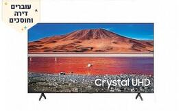 טלוויזיה חכמה 75 אינץ' SAMSUNG