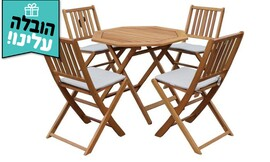 סט שולחן ו-4 כיסאות דגם נפטון