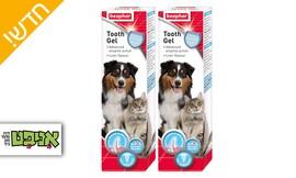 2 משחות שיניים לכלב או לחתול