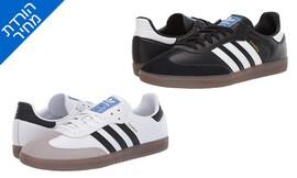 נעלי נשים SAMBA OG J adidas