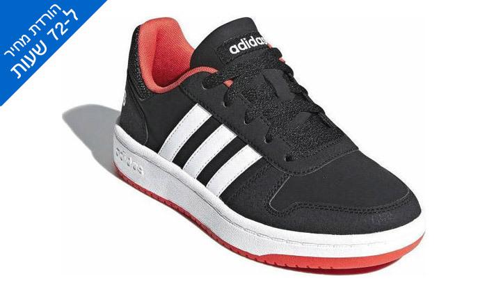3 דיל לזמן מוגבל: נעלי סניקרס לילדים אדידס Adidas דגם HOOPS 2.0 K