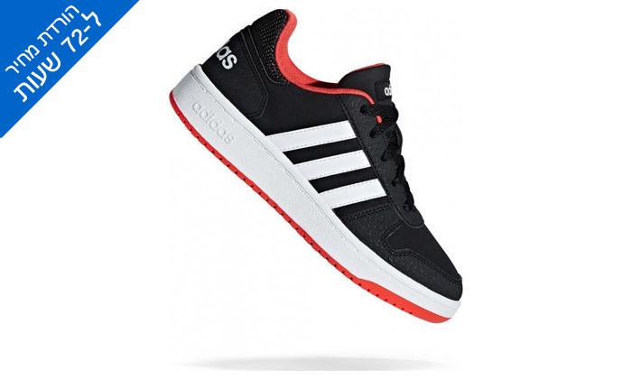 2 דיל לזמן מוגבל: נעלי סניקרס לילדים אדידס Adidas דגם HOOPS 2.0 K