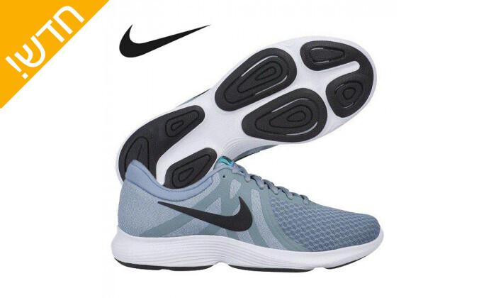 3 נעלי ספורט לנשים נייקי Nike דגםRevolution בצבע אפור