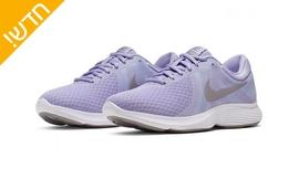 נעלי ספורט לנשים Nike