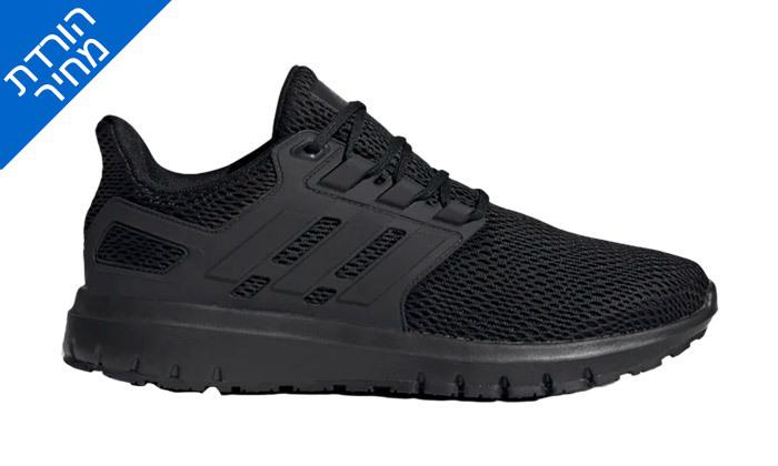 6 דיל לזמן מוגבל: נעלי ספורט adidas לגברים, דגם ULTIMASHOW - מידה לבחירה
