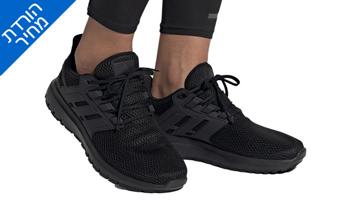 3 דיל לזמן מוגבל: נעלי ספורט adidas לגברים, דגם ULTIMASHOW - מידה לבחירה
