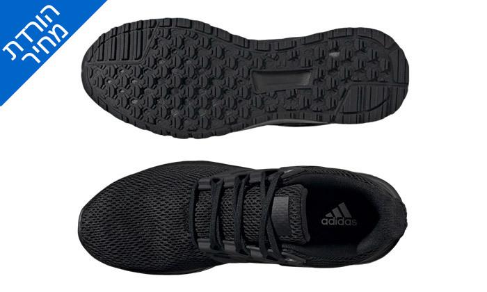 4 דיל לזמן מוגבל: נעלי ספורט adidas לגברים, דגם ULTIMASHOW - מידה לבחירה