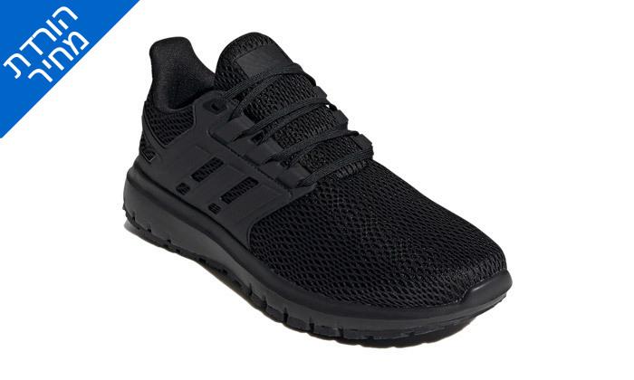 2 דיל לזמן מוגבל: נעלי ספורט adidas לגברים, דגם ULTIMASHOW - מידה לבחירה