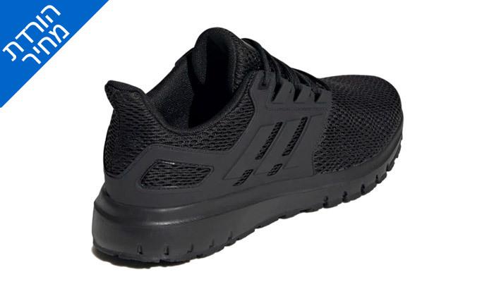 5 דיל לזמן מוגבל: נעלי ספורט adidas לגברים, דגם ULTIMASHOW - מידה לבחירה