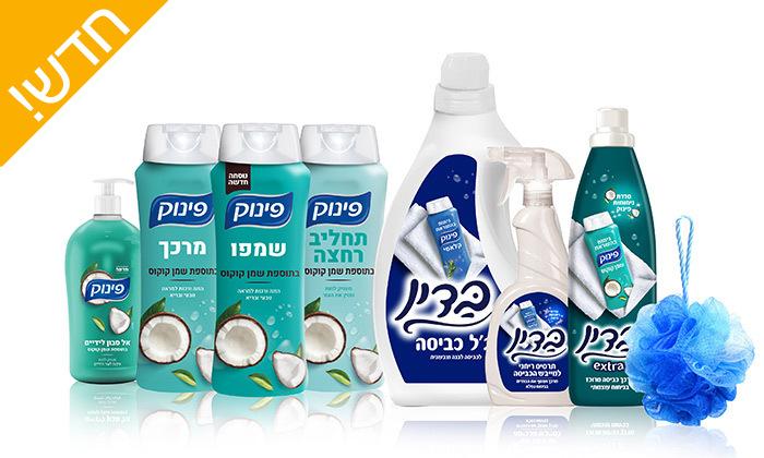 3 מארז 8 מוצרי פינוק ובדין לרחצה ולכביסה - ניחוח לבחירה