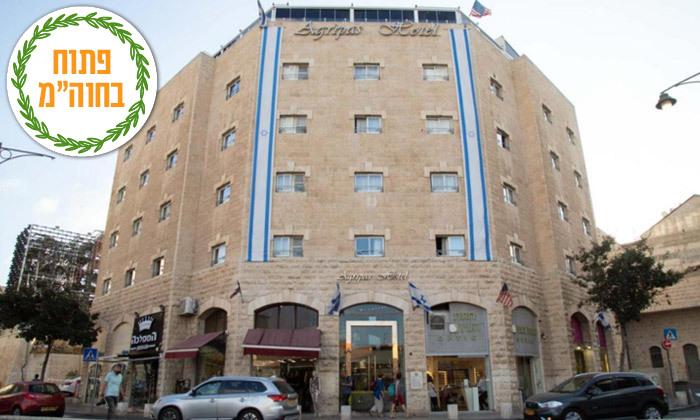 7 חופשה זוגית במלון הבוטיק אגריפס - מחנה יהודה ירושלים