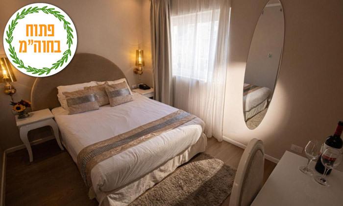 8 חופשה זוגית במלון הבוטיק אגריפס - מחנה יהודה ירושלים