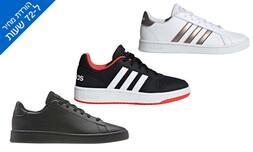 נעלי ילדים adidas במבחר דגמים