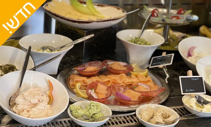6 יום כיף עם ארוחת בוקר ובריכה במלון רמדה, רמת גן