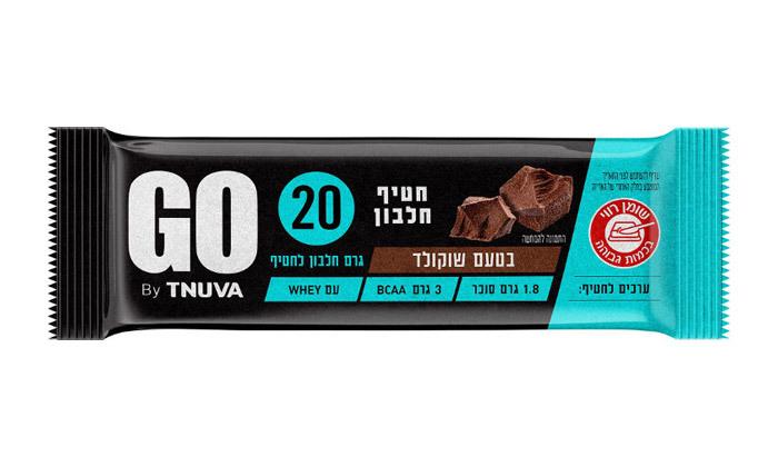 3 24 חטיפי חלבון תנובה GO במבחר טעמים - רק כ-8.3 ₪ לחטיף