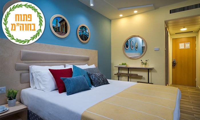 3 ספטמבר-אוקטובר באילת: לילה במלון בי קלאב, גם בחגים