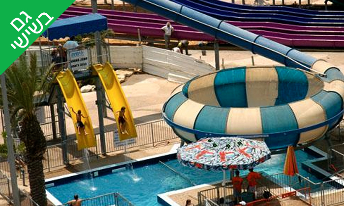 14 יום כיף עם עיסוי ומתקני ספא ב-Be Spa, כולל כניסה לימית ספארק חולון