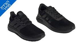 נעלי אדידס לגברים adidas