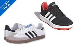 נעלי אדידס לנשים adidas