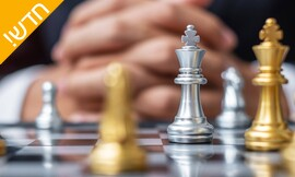 קורס שחמט אונליין