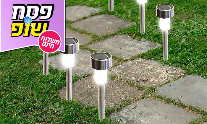 2 מארז 10 דוקרני תאורה מנירוסטה - משלוח חינם