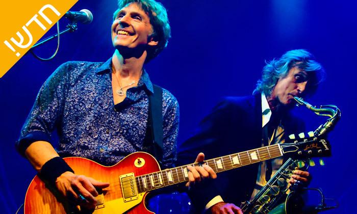 7 הזדמנות אחרונה: הופעה של The Dire Straits Experience בישראל ל-4 הופעות בלבד!