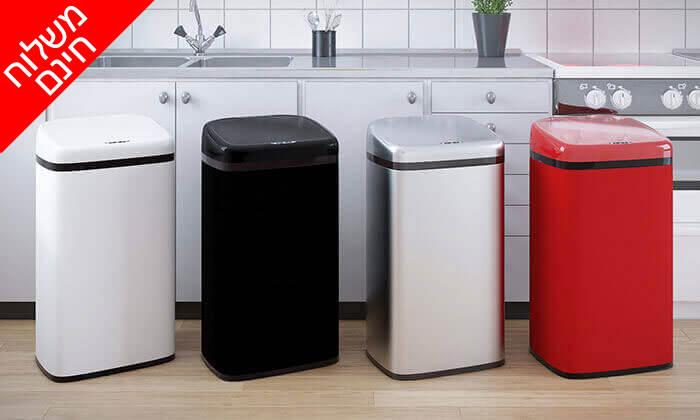 7 פח אשפה אוטומטי במבחר גדלים וצבעים - משלוח חינם