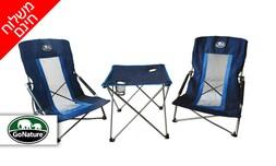 סט קמפינג עם שולחן ו-2 כיסאות