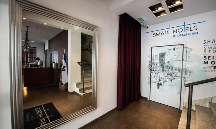 """6 חופשה בירושלים: לילה במלון ג'רוזלם אין מרשת מלונות SMART, גם בסופ""""ש"""