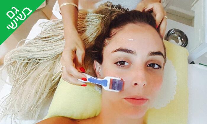 3 טיפולי פנים וקוסמטיקאית טבעית אצלי מלי מור, ארלוזורוב - תל אביב