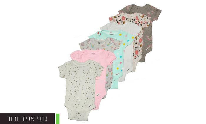 5 14 בגדי גוף קצרים לתינוקות Gerber - צבעים לבחירה