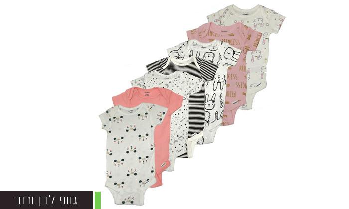 6 14 בגדי גוף קצרים לתינוקות Gerber - צבעים לבחירה