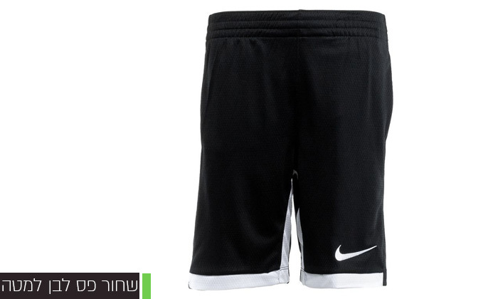 3 מכנסי DRY FIT לנוער נייקי NIKE - צבע לבחירה