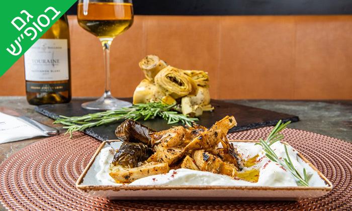 4 ארוחת שף זוגית עם יין וקינוח במסעדת Ultra Bar Food&Wine, תל אביב