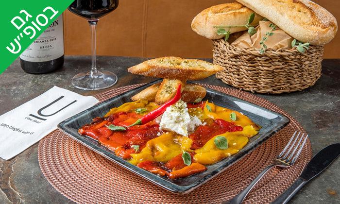 3 ארוחת שף זוגית עם יין וקינוח במסעדת Ultra Bar Food&Wine, תל אביב