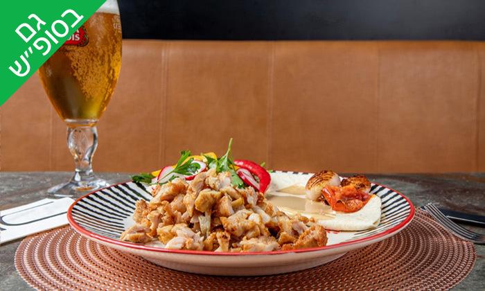 11 ארוחת שף זוגית עם יין וקינוח במסעדת Ultra Bar Food&Wine, תל אביב