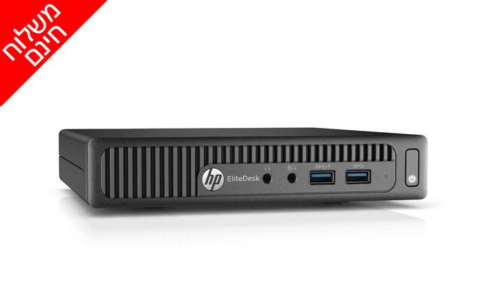 4 מיני מחשב נייח מחודש HP דגם EliteDesk 705 G2 Mini עם זיכרון 8GB - משלוח חינם