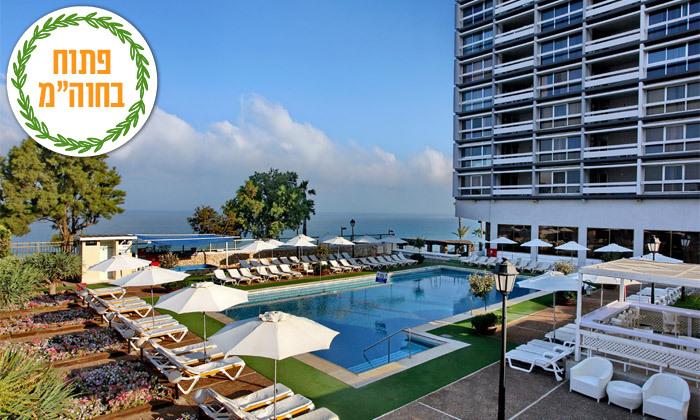 2 ספטמבר-אוקטובר מול הים במלון העונות, נתניה - אופציה לסוכות
