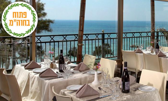 4 ספטמבר-אוקטובר מול הים במלון העונות, נתניה - אופציה לסוכות
