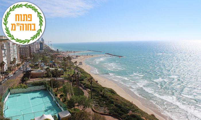 5 ספטמבר-אוקטובר מול הים במלון העונות, נתניה - אופציה לסוכות