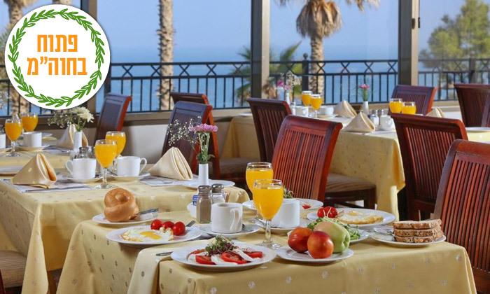 8 ספטמבר-אוקטובר מול הים במלון העונות, נתניה - אופציה לסוכות