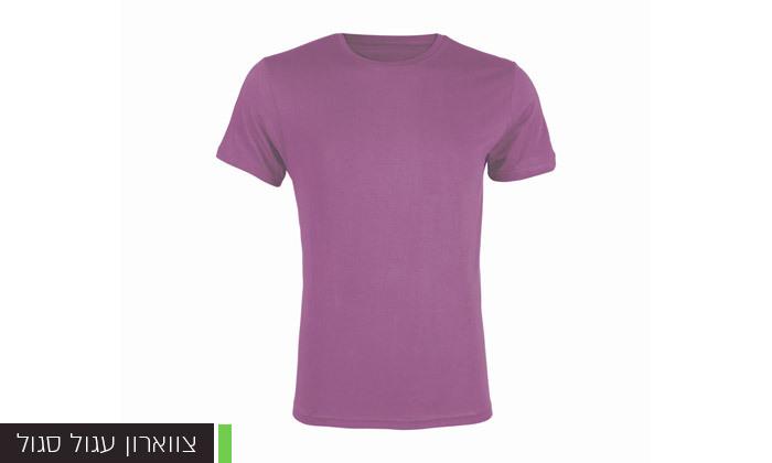 5 מארז 10 חולצות טי שירט 100% כותנה לגברים - צבעים לבחירה