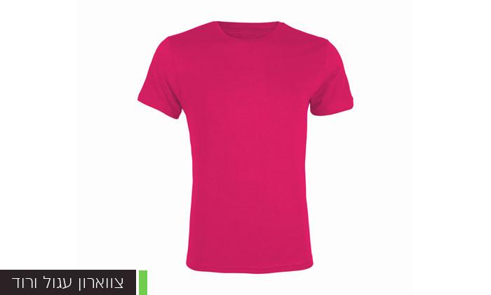 6 מארז 10 חולצות טי שירט 100% כותנה לגברים - צבעים לבחירה