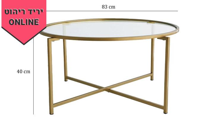 7 שולחן קפה דגם בייסיק עם משטח זכוכית