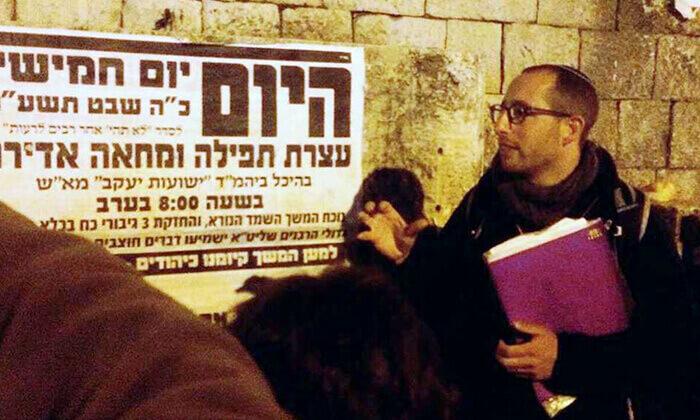 11 סיור מאפיות בשכונות החרדיות ובמאה שערים בירושלים